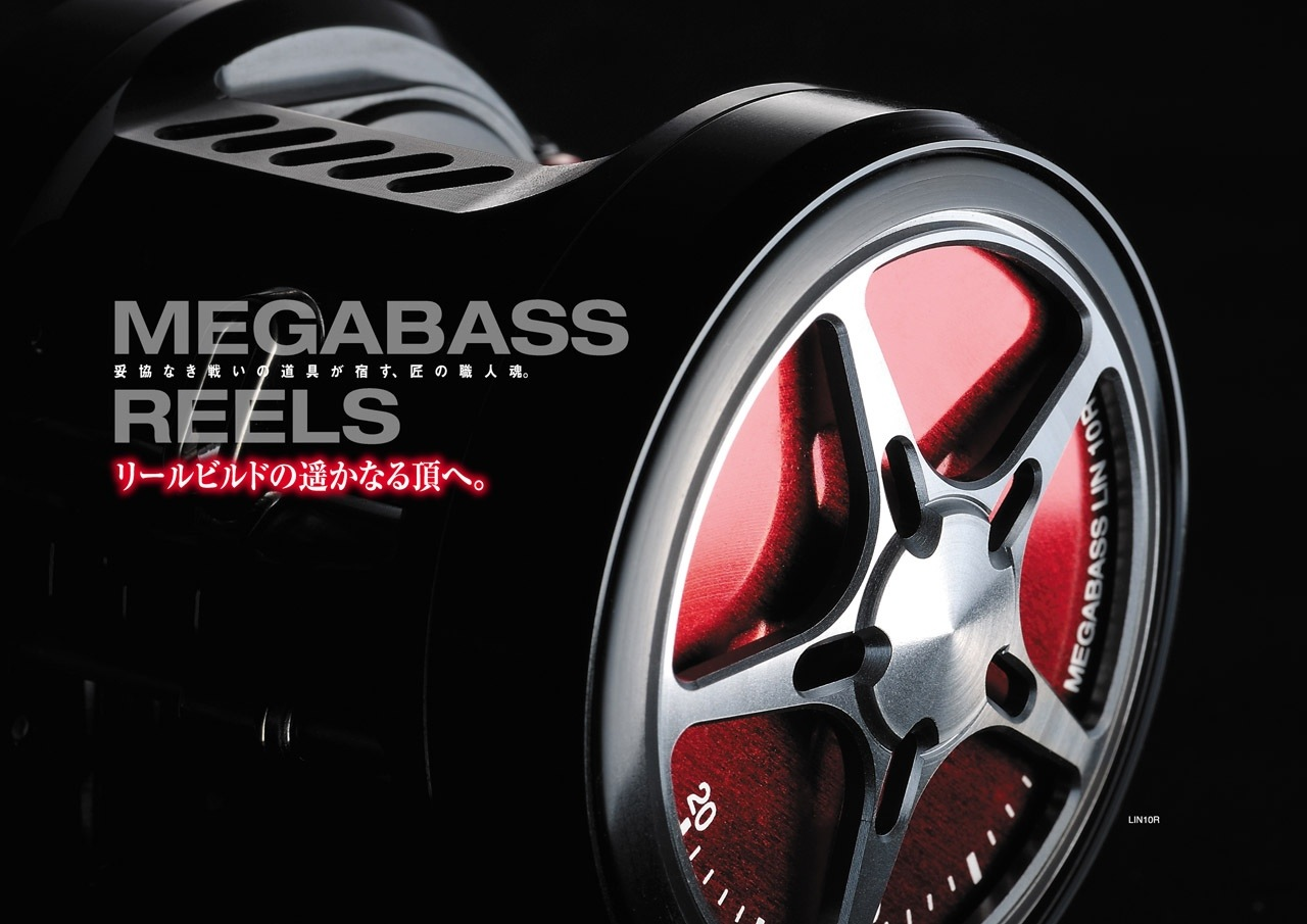 Megabass Reels | angling-addiction com